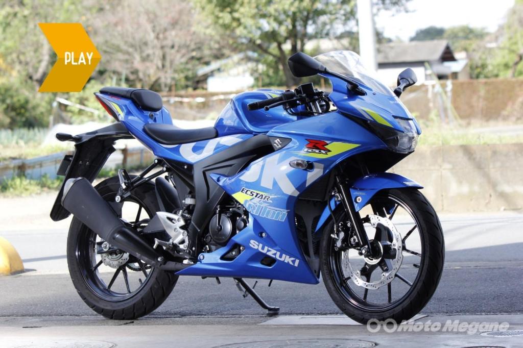 SUZUKI GSX-R125の写真