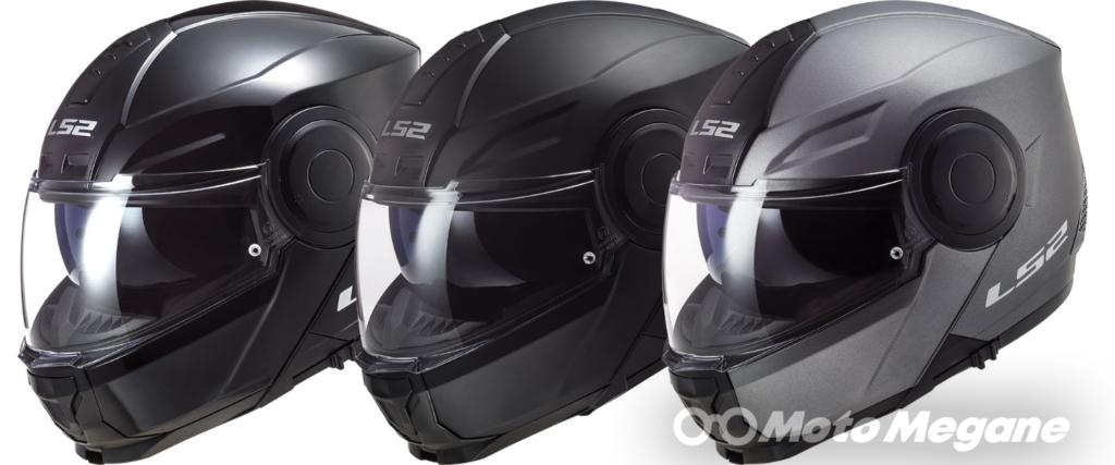 LS2ヘルメットのスコープ画像