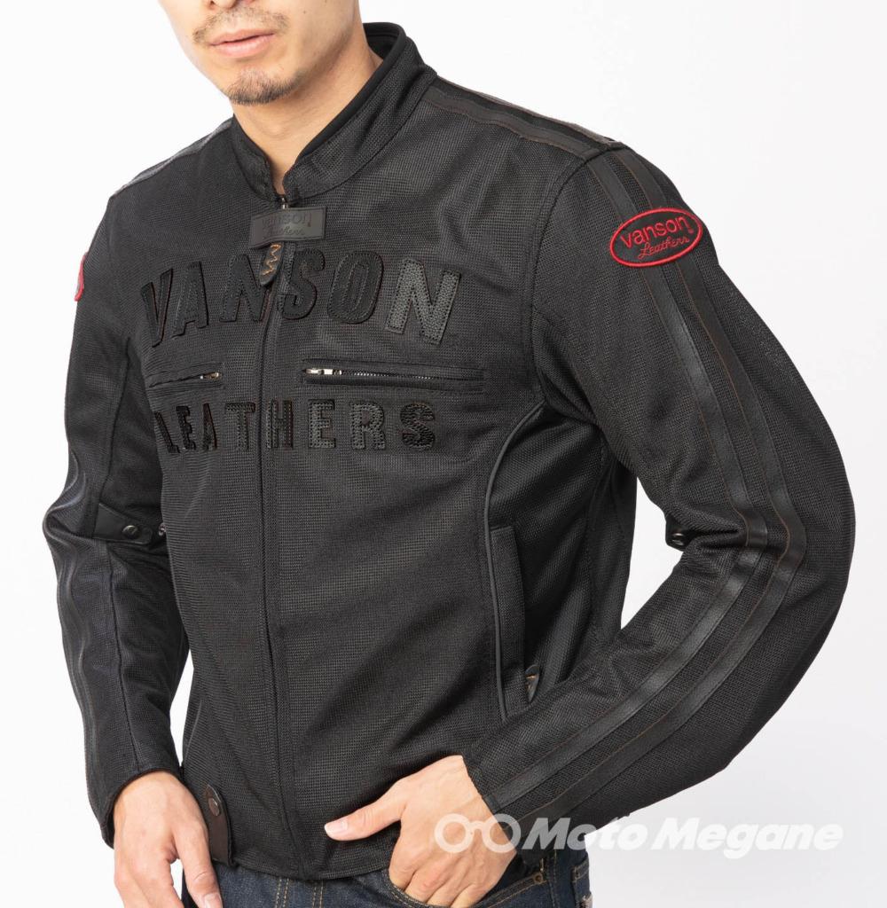 VANSON Leathersメッシュジャケットの写真
