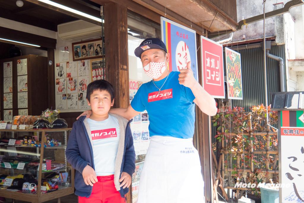 明るく元気な八宮松雪堂店主と息子さんが迎えてくれました
