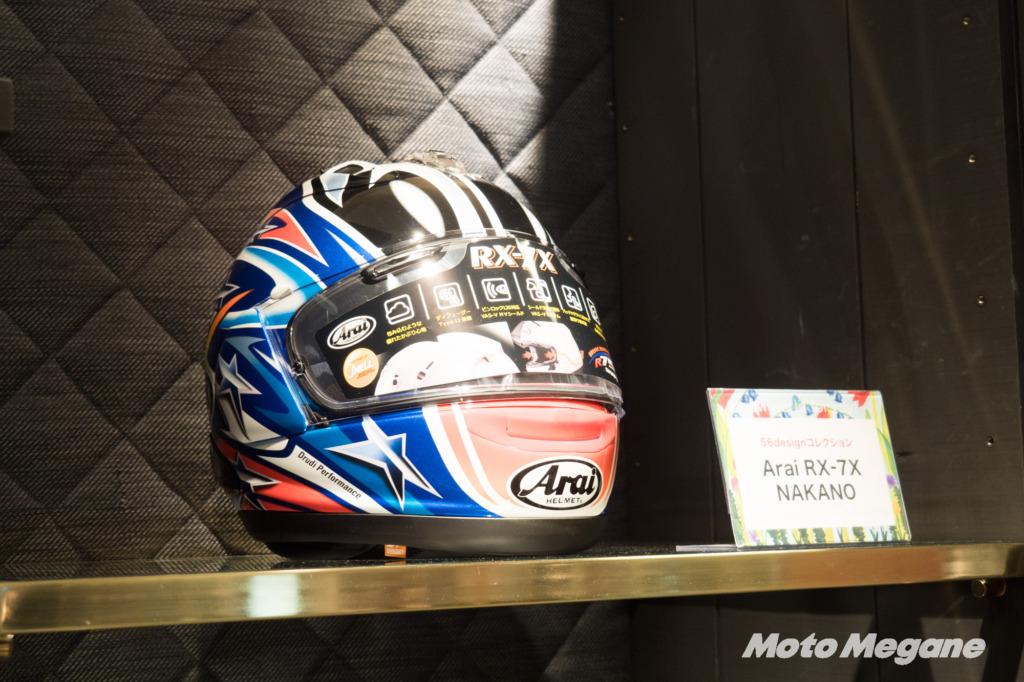 ARAIのヘルメットRX-7Xは中野さんのオリジナルモデル