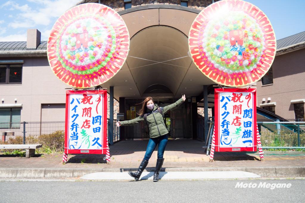 3月に小鹿野町に移転オープンしたばかりのバイク弁当(大滝食堂)。まだ花がでてました