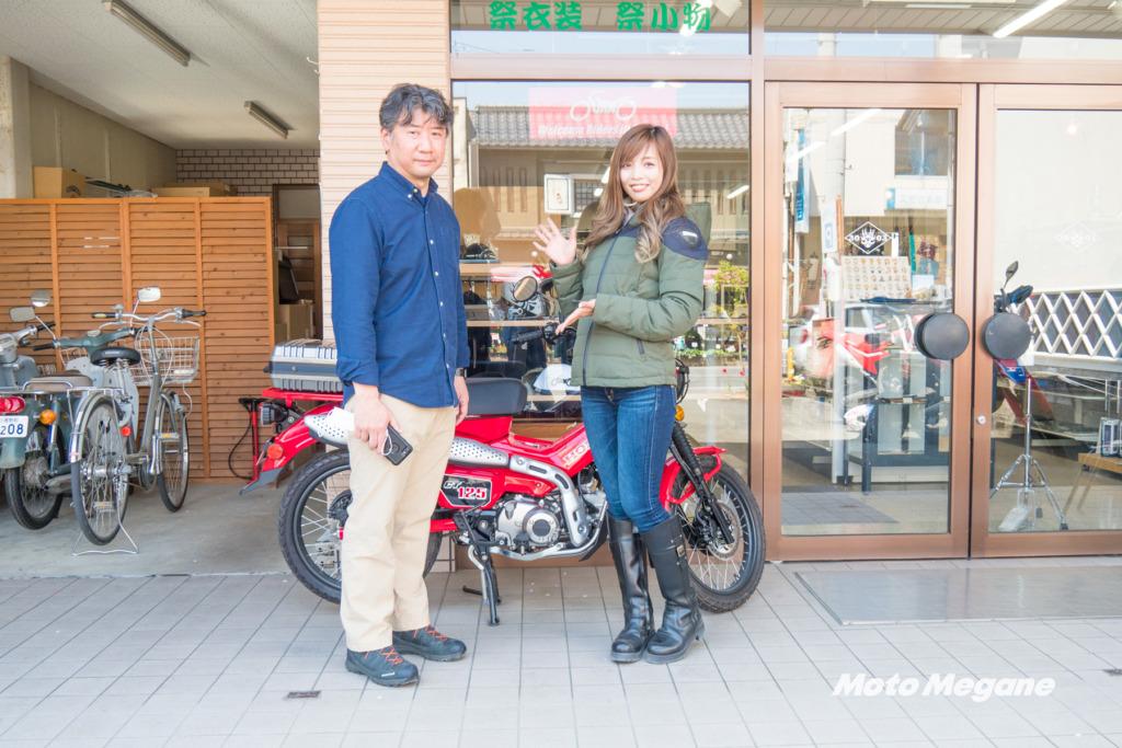 加藤さんの愛車はハンターカブだけでなく古いタクトやカブ、他にも大きいバイクも所有しているそう