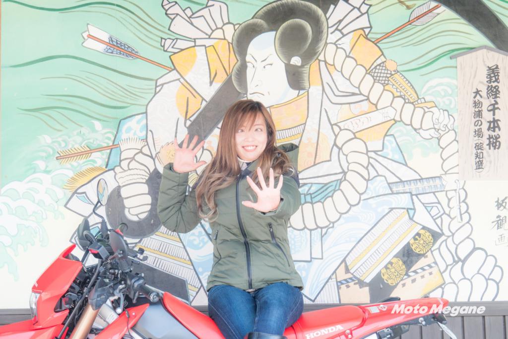小鹿野町は歌舞伎の町でもあります。年に数回定期公演を行っているのだとか。