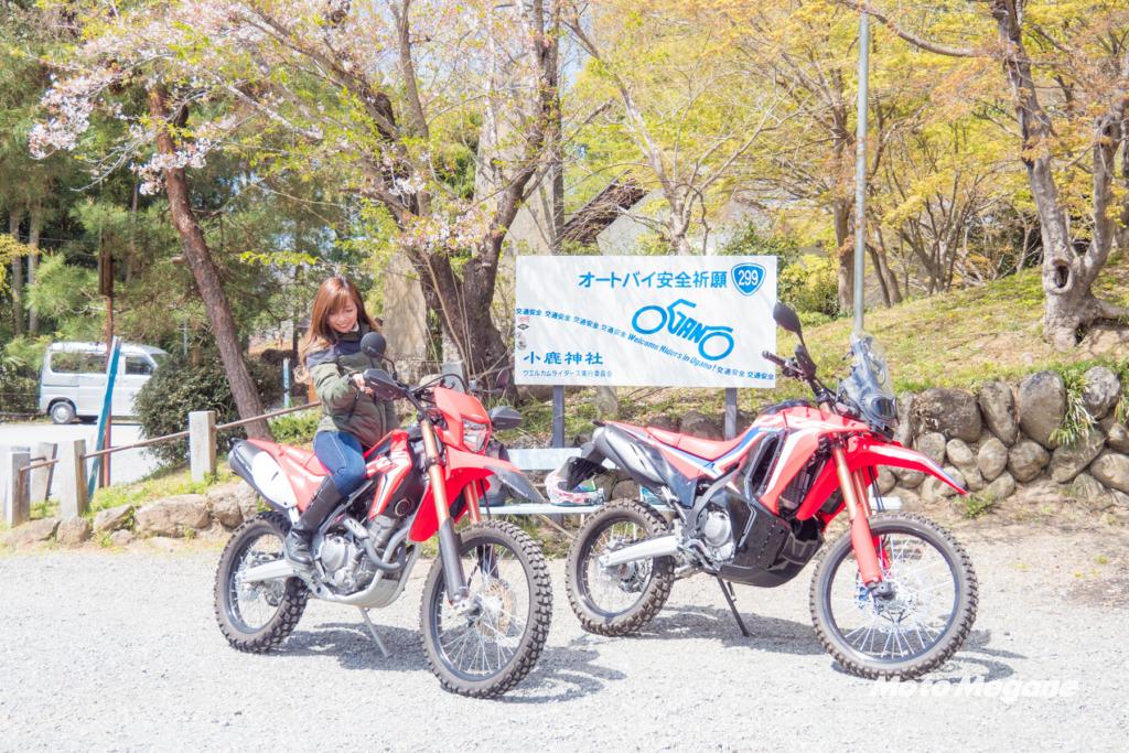 小鹿神社の看板前で記念撮影するライダーが多かったです