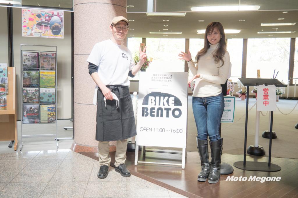 バイク弁当社長の横田充洋さん、物腰が柔らかく優しい方でした