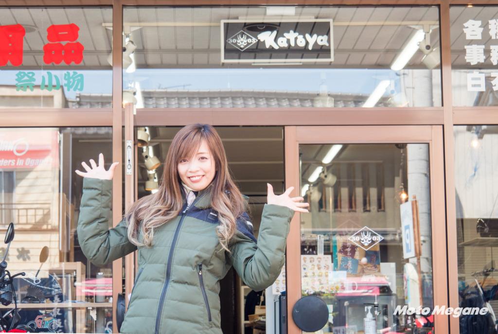 カトウヤ用品店B館は小鹿神社からバイクで2~3分ぐらいの距離にあります