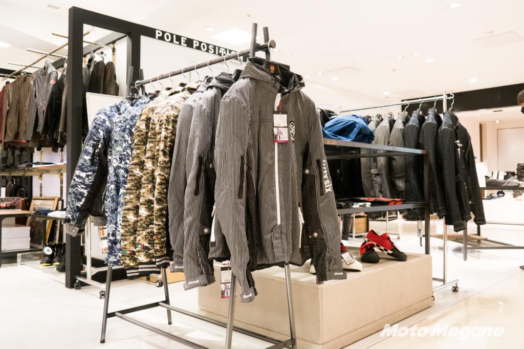 56デザインのジャケットはカジュアルで合わせやすい