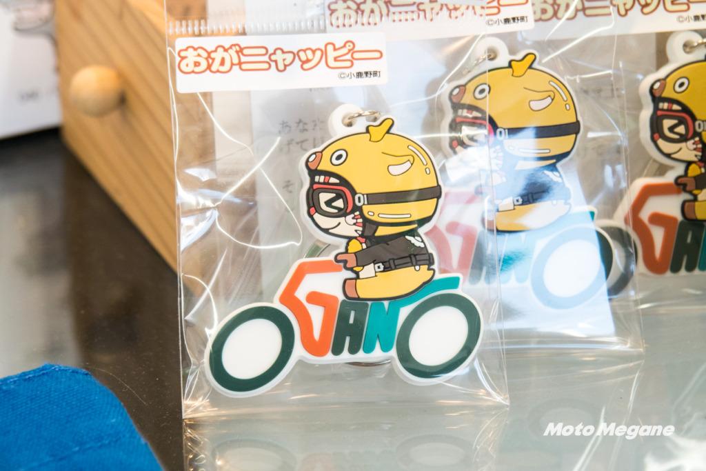 小鹿野町公認のキャラクター、おがニャッピーは猫が鹿のヘルメットをかぶってます!
