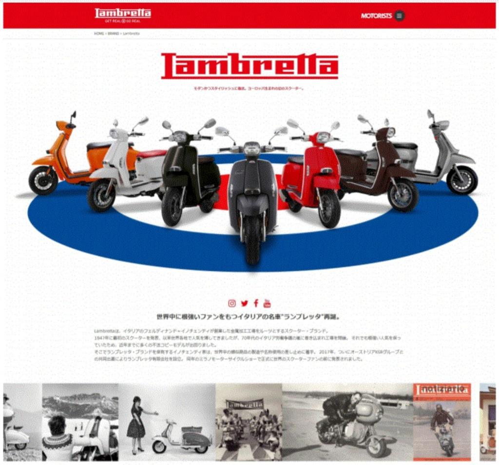 lambretta_vspecial_newmodel_202104_photo04