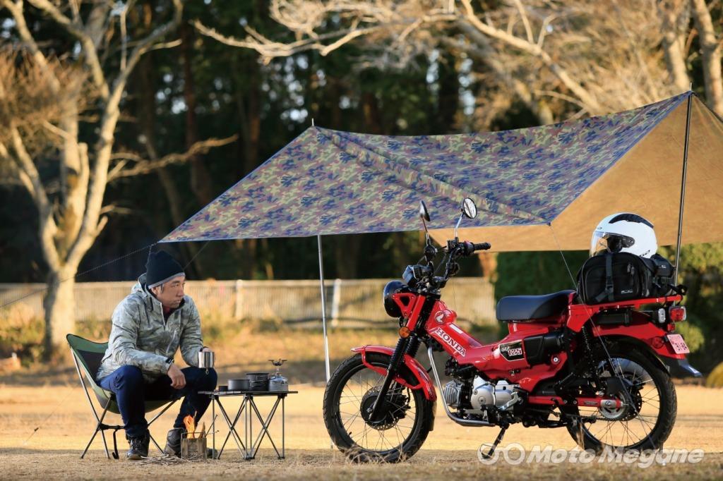 CT125ランチキャンプ