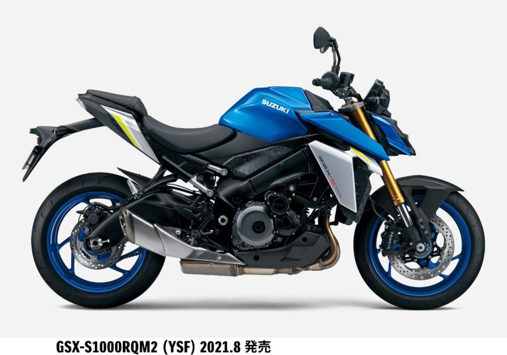 新型「GSX-S1000」トリトンブルーメタリック